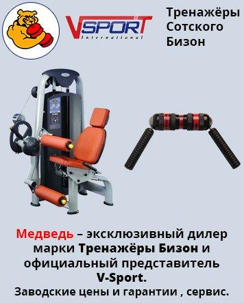 Медведь - интернет-магазин спортивного питания в Ростове-на-Дону 39eefc71ae1